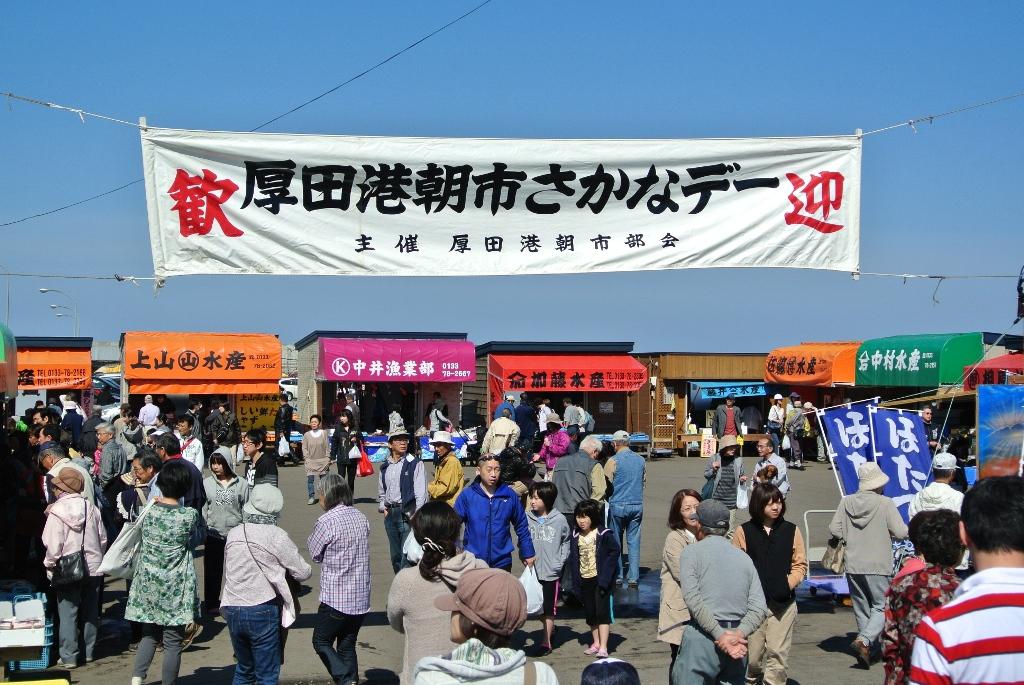 http://www.city.ishikari.hokkaido.jp/uploaded/image/7536.JPG